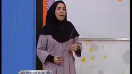 مطالعات و مهارت های اجتماعی - ششم ابتدایی- ۲۰ اسفند شبکه آموزش