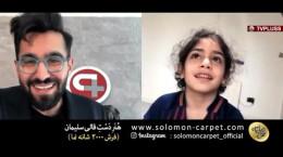 اولین گفتگوی آرات حسینی بعد از سورپرایز غافلگیرانه لیونل مسی