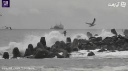 طوفان دریا از روی عرشه کشتی ها