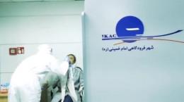 اقدامی تازه در فرودگاه امام برای شناسایی بیماران کرونایی