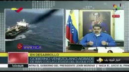 تشکر رئیس جمهور ونزوئلا از ایران