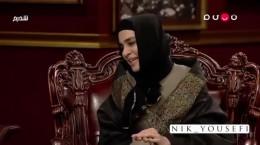 صداگذاری باحال دورهمی مهران مدیری از نیکی یوسف