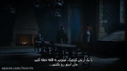 سریال گیم اف ترونز فصل ششم قسمت دوم زیرنویس فارسی