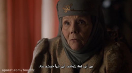سریال گیم اف ترونز فصل ششم قسمت هفتم زیرنویس فارسی