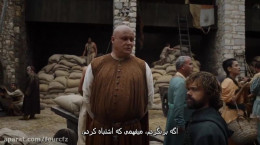 سریال گیم اف ترونز فصل ششم قسمت هشتم زیرنویس فارسی