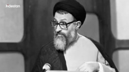 سخنان عجیب و جالب شهید بهشتی در مورد فقر