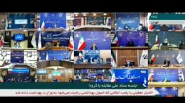 روحانی : اجتماعات را باید ممنوع کنیم