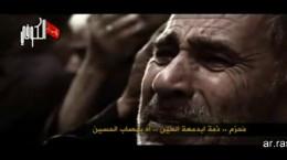 کلیپ محرم عربی برای وضعیت واتساپ