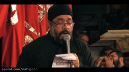 کلیپ مداحی محرم از حاج محمود کریمی