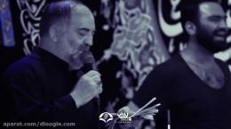 ویدیو مداحی محرم حاج نریمان پناهی