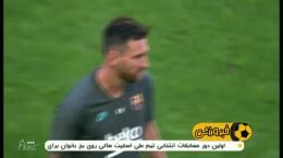 عدم حضور لیونل مسی در تست های پزشکی بارسلونا مهر تایید جدای او؟