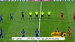 خلاصه بازی استقلال و تراکتور فینال جام حذفی شهریور 99