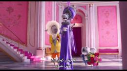 انیمیشن موزیکال آواز زیرنویس فارسی
