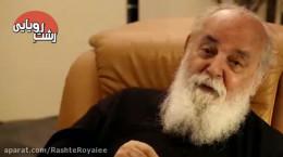صحبت های کوتاه هوشنگ ابتهاج در مورد استاد محمدرضا شجریان