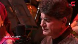 آخرین کنسرت استاد محمدرضا شجریان