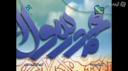 کلیپ میلاد حضرت محمد (ص) نماهنگ چشم عالم شده روشن