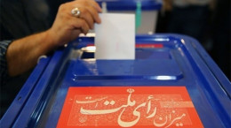 عکس / 22 کاندیدای احتمالی ریاست جمهوری ایران