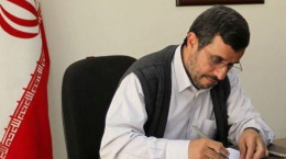 نامه احمدی نژاد به روحانی دررابطه با جنگ + متن نامه