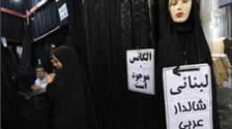 حجاب ایرانی با چادر خارجی و سودهای میلیاردی تاجران