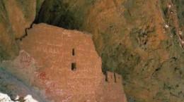 دژ شیخ مکان ایلام