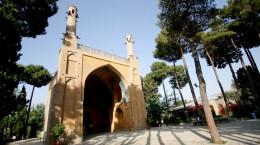 مکان های دیدنی اصفهان-سری یازدهم