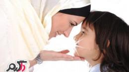 اهمیت تربیت صحیح فرزند اول