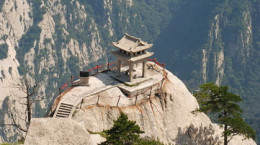 مرتفع ترین و خطرناک ترین چای خانه در جهان + عکس