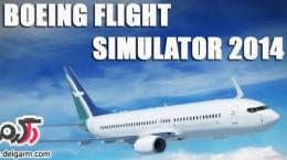 دانلود بازی شبیه ساز پرواز Boeing Flight Simulator 2014 v3.1 برای اندروید