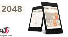دانلود بازی پازلی Number puzzle game 2048 v6.05 برای اندروید