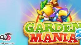 دانلود بازی مدیریت باغچه Garden Mania 2 v1.1.2 -Mod Money برای اندروید