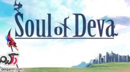 دانلود بازی RPG Soul of Deva v1.1.1 برای اندروید