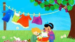 قصه کودکانه خونه تکونی نی نی و داداشی