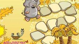 قصه کودکانه لاکی و فیلی