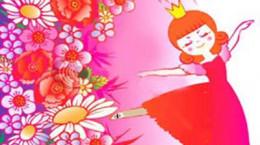 قصه زیبای ملکه گل ها