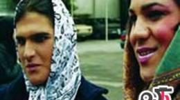 تصاویر جنجالی دختر نماهای ایرانی و خارجی