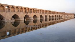 مکان های زیبا و دیدنی اصفهان + تصاویر