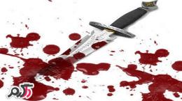قتل بی رحمانه یک زن در بندر امام با ۴۶ ضربه چاقو + عکس