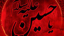 متن روضه و نوحه شب هشتم محرم از حسین سازور و احمد واعظی