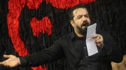 ۵ متن روضه و سینه زنی شب هشتم محرم از محمود کریمی