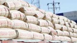 قیمت مازوت مصرفی کارخانههای سیمان معادل قیمت گاز تعیین شد