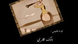 انیمیشن شکرستان - قسمت 16 - زور نامرئی (کیفیت HD)