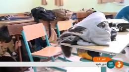 کلیپ اجرای مانور زلزله در مدرسه