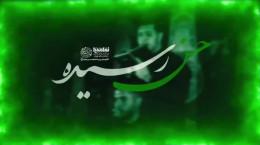 کلیپ شهادت امام حسن مجتبی علیه السلام برای وضعیت