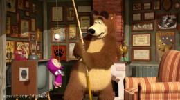 دانلود کارتون ماشا و آقا خرسه - ماشا و میشا