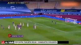 نخستین اخراج لیونل مسی با پیراهن بارسلونا