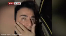 اشک های عمو پورنگ به خاطر فوت علی انصاریان