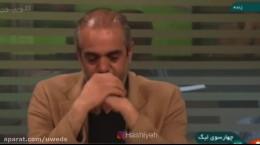 صحبت های جنجالی بهنام ابوالقاسم پور در مورد مهرداد میناوند و علی انصاریان