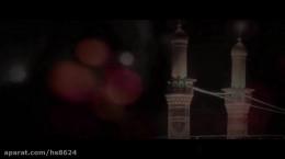 نماهنگ «شب آرزوها» لیلةالرغائب