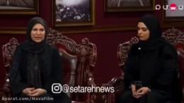 ماجرای آشنایی و ازدواج رویا تیموریان و مسعود رایگان