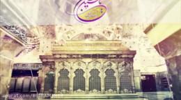 کلیپ ولادت امام حسین برای وضعیت واتساپ و استوری اینستاگرام